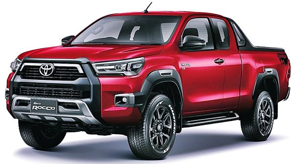 New Toyota Hilux 2022 Model
