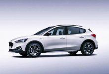 2023 Ford Focus Active Design